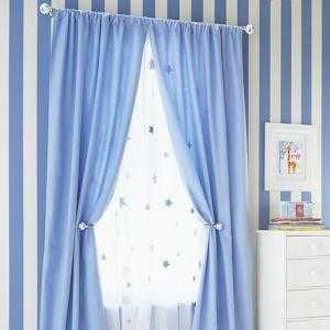 cortinas juveniles para dormitorios