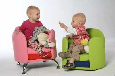 sillon infantes